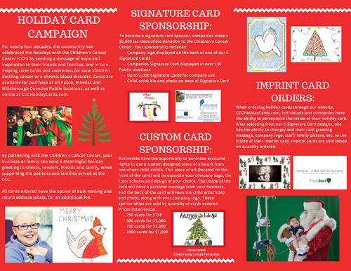 children s cancer center holiday cards